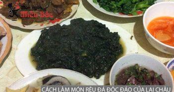 Cách làm món rêu đá độc đáo của Lai Châu