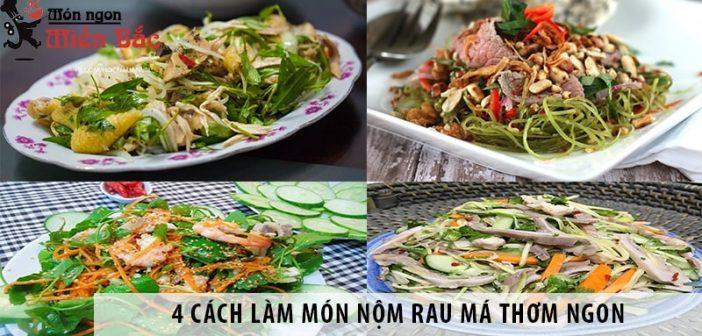 4 cách làm món nộm rau má thơm ngon